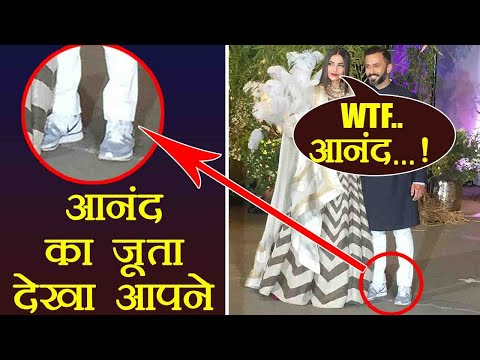 Sonam Kapoor Reception: Anand Ahuja commits major Fashion BLUNDER, wears sports shoes | FilmiBeat