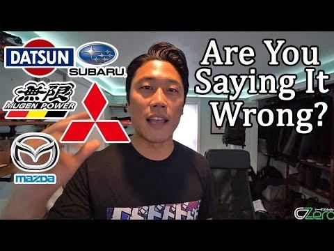 How To Pronounce Japanese Car Brand Names. Say Mitsubishi, Subaru, Toyota, Correctly