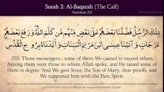 250-254 Surah Al Baqara