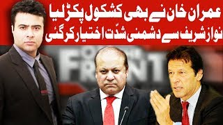 On The Front with Kamran Shahid | 16 October 2018 | Dunya News