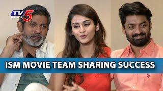 ISM Movie Team Sharing Success | Kalyan Ram | Aditi Arya | Jagapati Babu | Puri Jagannadh | TV5 News