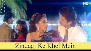 Zindagi Ke Khel Mein | Full Song | Khel | Anil Kapoor, Madhuri Dixit | Full HD