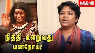 ஆபாச வீடியோ லிஸ்ட்! Dr. Shalini Interview | Nithyananda | Pornography Arrest List