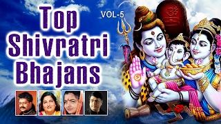 MAHASHIVRATRI 2017 SPECIAL I Top Shivratri Bhajans I HARIHARAN I ANURADHA PAUDWAL I TRIPTI, VIPIN