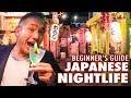 Japanese Nightlife Etiquette Beginners Guide