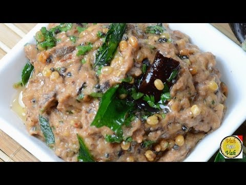 Brinjal Chutney with out Tomatoes  - By Vahchef @ vahrehvah.com