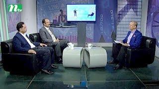 Market Watch (মার্কেট ওয়াচ) | Episode 360 | Stock Market and Economy Update | Talk Show