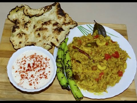 Kathiyawadi Khichdi Recipe | Gujarati Style Vaghareli Khichidi | One Pot Meal | SaasBahuRasoi