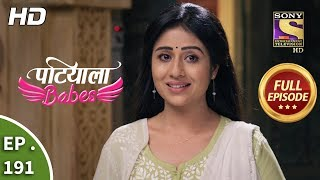 Patiala Babes - Ep 191 - Full Episode - 20th August, 2019