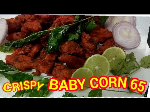 Baby corn 65 in Tamil - Crispy Baby corn 65 - Baby corn recipe in Tamil -  Baby corn fry in Tamil
