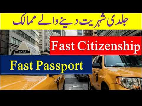 6 Visa Free Countries For Pakistan 2018 Passport Holders by PREMIER VISA CONSULTANCY