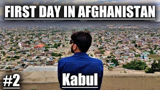 Download AN INDIAN EXPLORING KABUL, AFGHANISTAN 🇦🇫🤝🇮🇳 Video