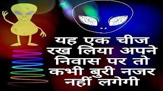 शिवरात्रि में शिव पूजन में मत