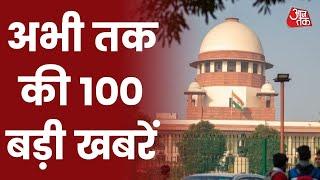 Hindi News Live: देश-दुनिया की इस वक्त की 100 बड़ी खबरें I Latest News I Top 100 I Oct 2021