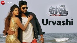 Urvashi | Shakti The Lion Heart | Karan & Suryamayee | Bishnu Kabi | Abhijit Majumdar