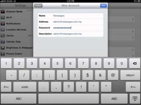 iPhone and iPad mail setting tutorial