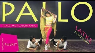Pallo Latke | Shaadi Mein Zaroor Aana | Choreography Sumit Parihar ( Badshah ) | Zee Music Company
