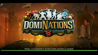 Dominations So Good Attack With Rpg