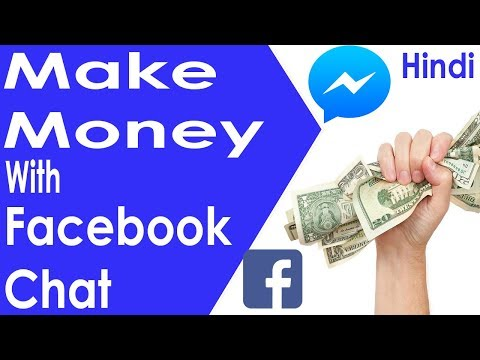 Make money with Facebook Message Chatting in Hindi