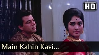 Main Kahi Kavi - Dharmendra - Vaijayantimala - Pyar Hi Pyar - Hindi Song