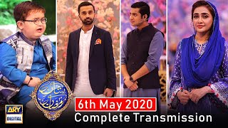 Shan e Iftar - Complete Transmission - Waseem Badami - 6th May 2020 - ARY Digital