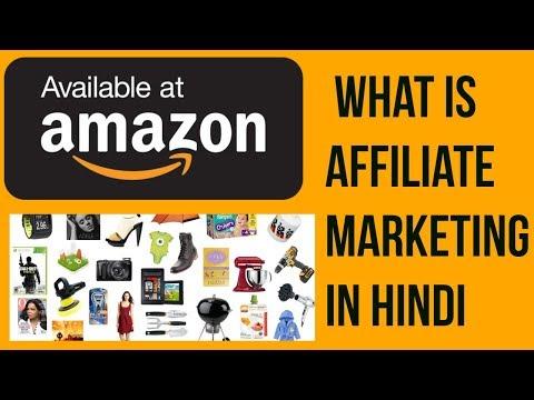 Amazon Affiliate Marketing Tutorial Hindi | What is Affiliate Marketing in Hindi