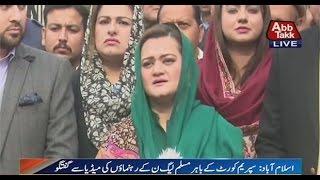 Islamabad: PML-N Leaders media talk outside SC