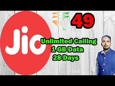 Reliance Jio Rs 49 Recharge Plan Details | 4G Data | Free Calls | SMS