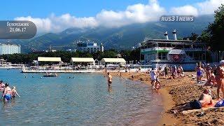 Гагра абхазия: пляж рынок и нападение на туриста - watch fre.
