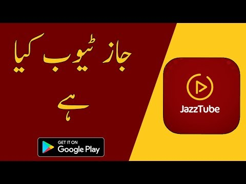 JazzTube  Android Apps on Google Play