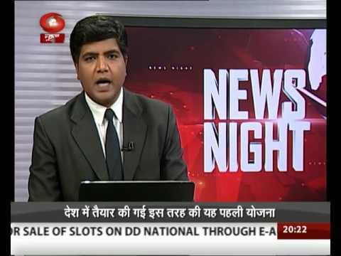 Prime Minister Narendra Modi releases National Disaster Management Plan