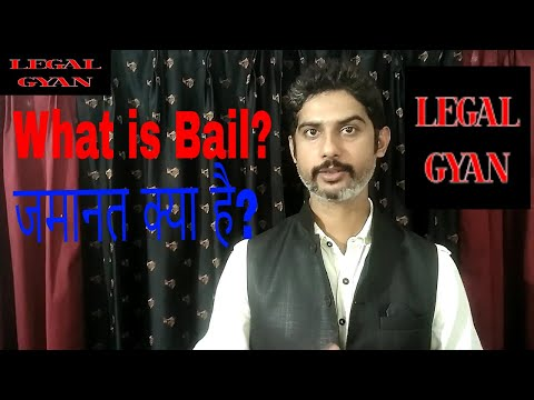 Bail | What is Bail ?| Basic Info | Legal Gyan | What is the Purpose of Bail | Ghanshyam | Hindi | :