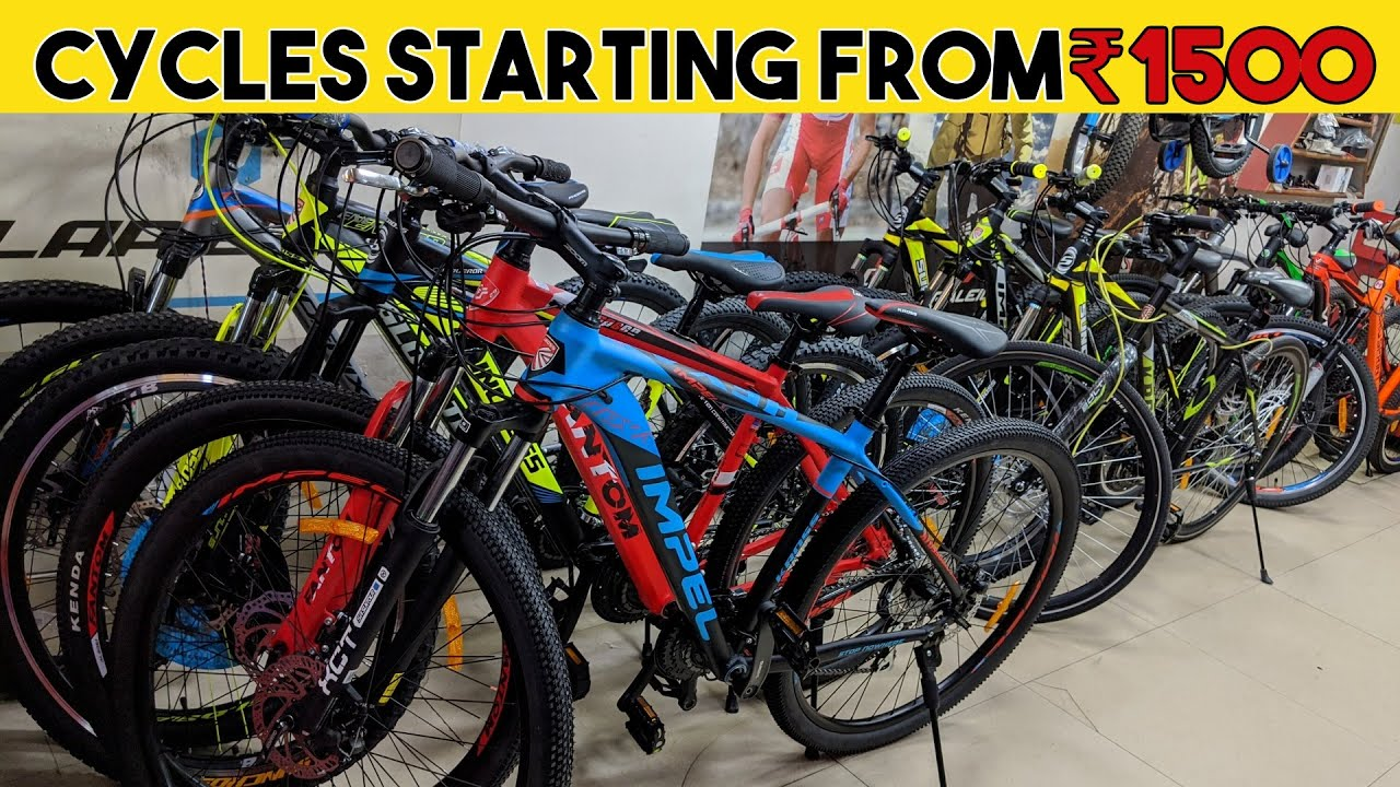 Cheapest Cycles Market | Imported Cycles | MTB | Wholesale/Retail | Rhombus Rohit