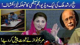 Najam Sethi Analysis on Maryam Nawaz Press Conference and Leaked Video