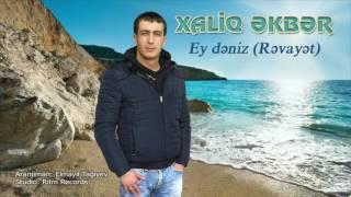 Xaliq Ekber - Ey deniz (Revayet 2)