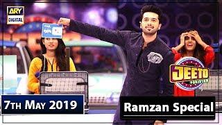 Jeeto Pakistan | Ramzan Special | 7th May 2019 | ARY Digital Show
