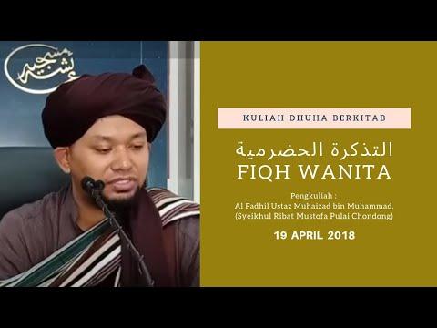 (19/4/18) KULIAH DHUHA