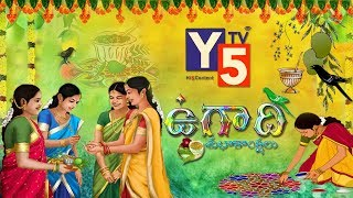 UGADI WISHES From Y5TV Team | HAPPY UGADI| Y5 tv |