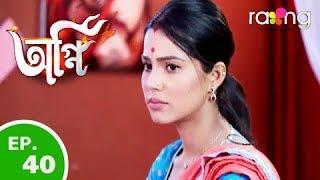 Agni - অগ্নি | 15th Nov 2018 | Full Episode | No 40