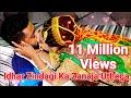 Download Idhar Zindegi Ka Janaza Uthega || Sad Song Manan Bhardwaj|| Qayamat Se Pehle Qayamat Hai Yaaro||2019 MP3,3GP,MP4
