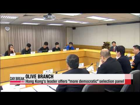 Hong Kong dialogue between protest, gov′t leaders end without breakthrough   홍콩