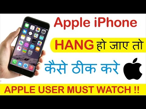 apple iphone 6 , 7 hang how to restart || iphone hang problem solution kaise theek karre in hindi me