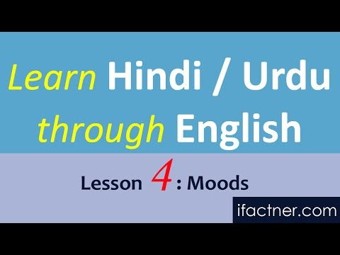 Learn Hindi through English lesson 4