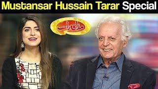 Mustansar Hussain Tarar - Mazaaq Raat 7 February 2018 | مذاق رات | Dunya News