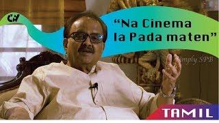 Simply SPB Episode -6 Tamil