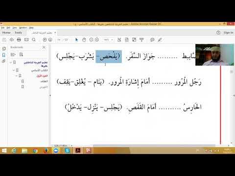 Eaalim Abdelqader - Arabic Language  .
