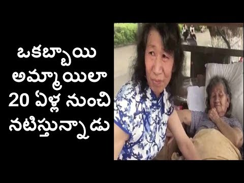 Male is acting like a female for last 20 Years | You know why  | Lifetv Telugu