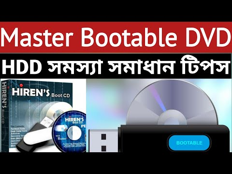 MIni Windows Live | Master BootCD | HBCD 15.2 ISO | HBCD 15.2 Best trick | Bangla tutorial