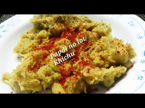 Papdi no lot /Khichu/Papdi no lot/Rice Khichu  - One pot (Indian Vegetarian- Gujarati)