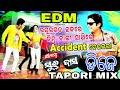 Download Jeans Wali Sathire Dj Song | Sriman Surdas | EDM Tapori Dance Mix Dj Raja Udala MP3,3GP,MP4